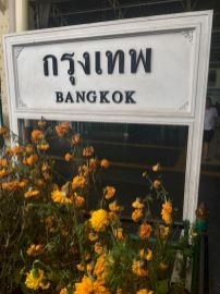 Welcome To Bangkok