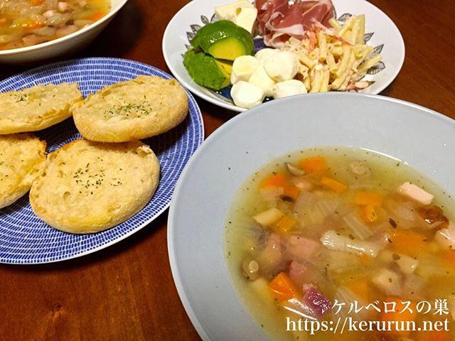 ロティサリーチキンとスパイラルハムの骨を使って作るスープ