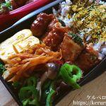 弁当LOG 20171029 肉巻きブロッコリーのお弁当