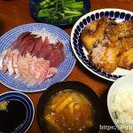 夕飯LOG 20171109 お刺身とカワハギの唐揚げ