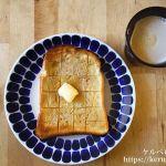 朝食LOG 20171107 ハニーバタートースト