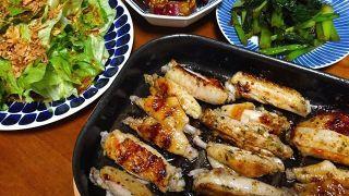 夕飯LOG 20171117 手羽中のグリル山椒風味