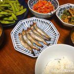 夕飯LOG 20171127 シシャモと枝豆の献立