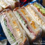 弁当LOG 20171208 クラブハウスサンドイッチのお弁当
