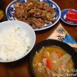 夕飯LOG 20180102 豚汁と納豆ご飯の献立