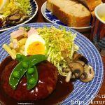 夕飯LOG 20180120 ハンバーグ定食