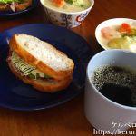 カントリーホールウィートブレッドで作るサンドイッチ
