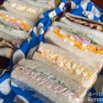 弁当LOG 20180205 サンドイッチ弁当