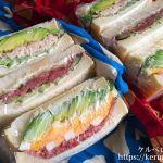 弁当LOG 20180215 サンドイッチ弁当