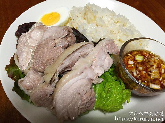 【コストコクッキング】炊飯器におまかせ!簡単海南鶏飯