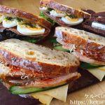 【コストコクッキング】カントリーフレンチ5グレインブレッドのサンドイッチ弁当