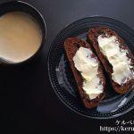 朝食LOG 20180306 チョコレートクランベリーローフとコーヒーの朝ご飯