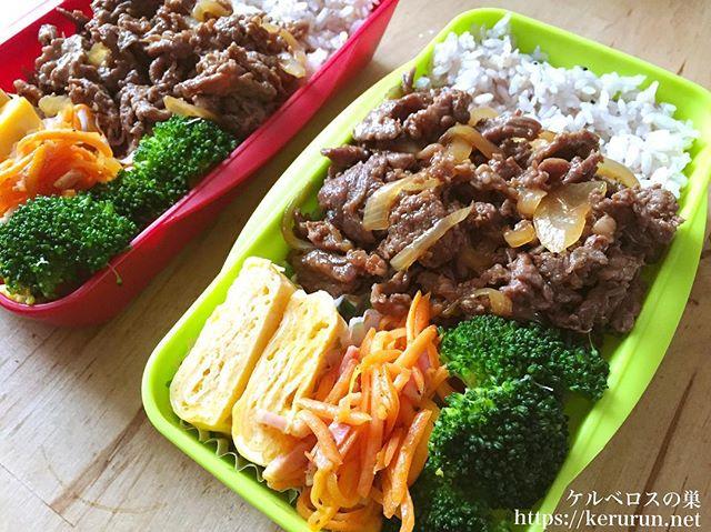 【コストコクッキング】牛肉と玉ねぎの甘辛炒めのお弁当