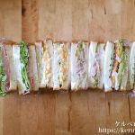 【コストコクッキング】サンドイッチのお弁当