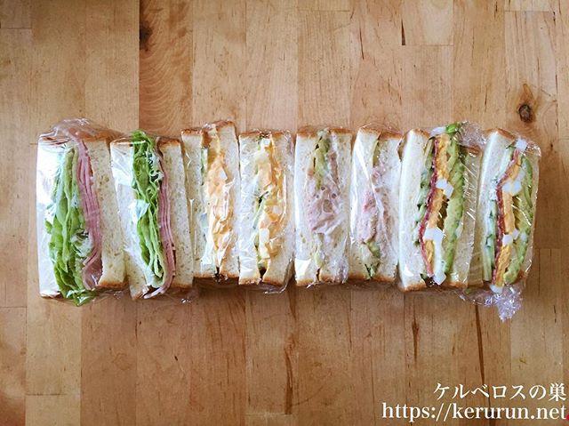 【コストコ食材活用】サンドイッチのお弁当