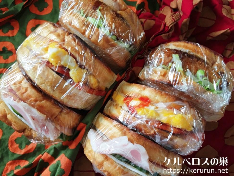 トーホーベーカリーのラウンドパンで作るサンドイッチ弁当