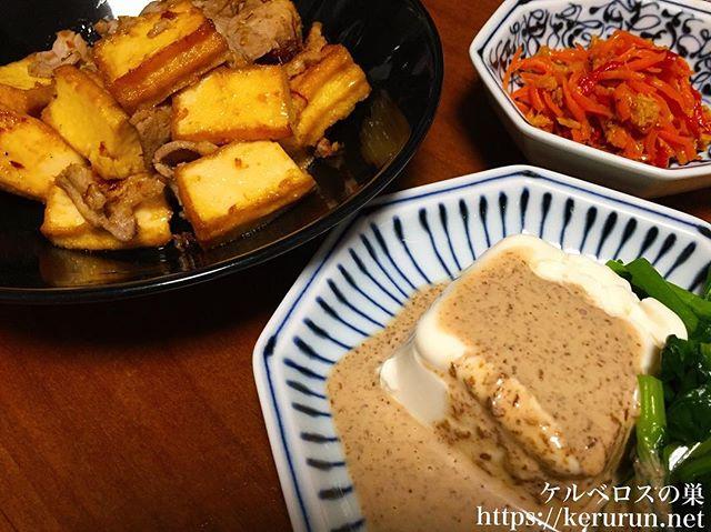 #夕飯LOG 豚肉と厚揚げのおかか醤油炒めの献立