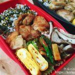 【コストコクッキング】鶏肉のカレーグリル弁当