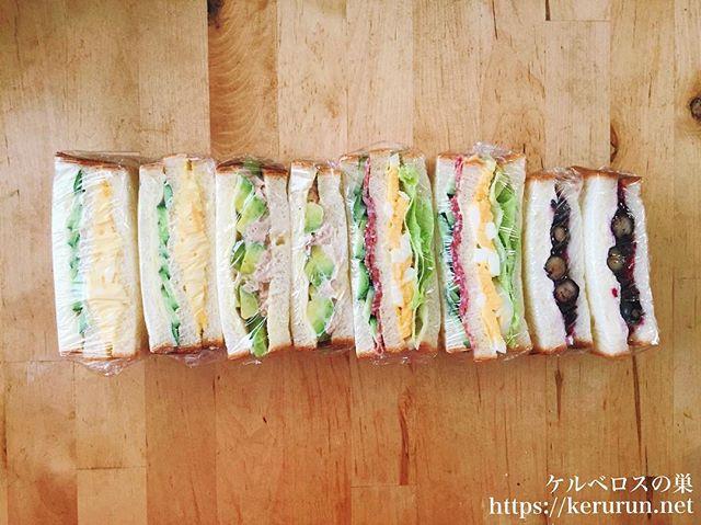 アンテンドゥのパンで作るサンドイッチのお弁当