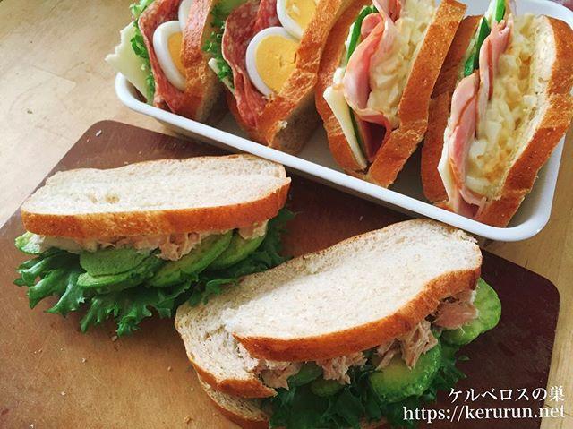【カントリーフレンチホールウィートブレッドで作るサンドイッチ弁当