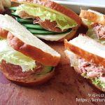 ロブションのフォカッチャで作るサンドイッチ弁当
