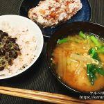 【一汁一菜】大根とオータムポエムの味噌汁&鳥久の唐揚げ