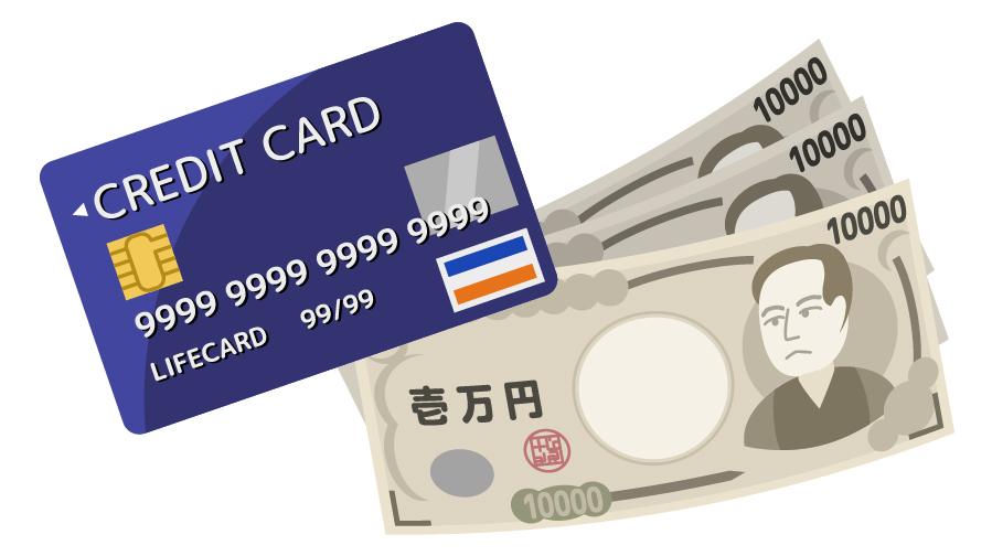 デビットカードの利用が急増!!って、もともとのパイが小さいけどね……