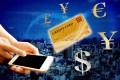 現金を持ち歩かない世界は、これまで以上に貨幣に対する知識を必要とする!?