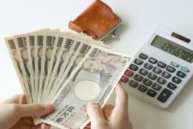 貯めるのは難しくても、簡単に使えるのがお金
