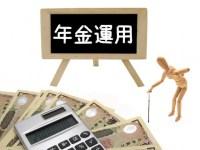 「老後2000万円報告書」を撤回しても足りないもんは足りず……本当の目的は達成!?