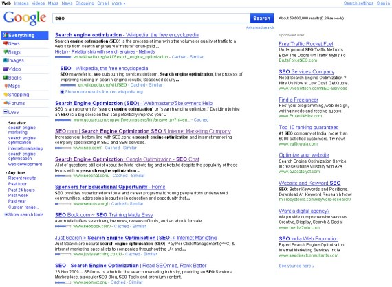Google's new SERP user interface