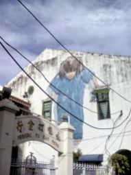 streetart georgetown fillette maison pignon
