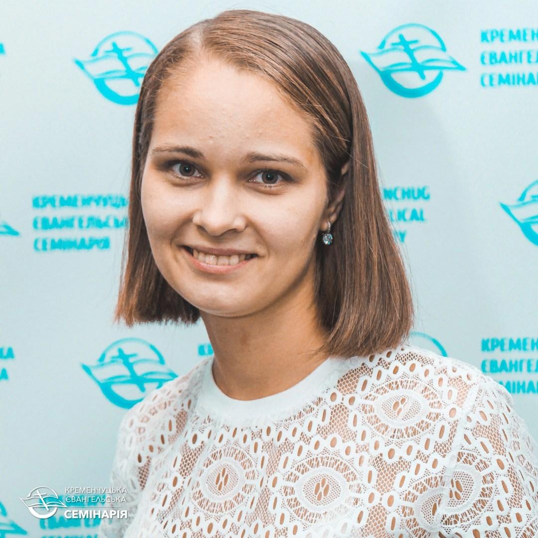 Задорожная Алина Александровна