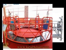 12 Cars Parking System Suspended Platform