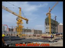 Low Price Qtz 63 Tower Crane Construction Machinery From China