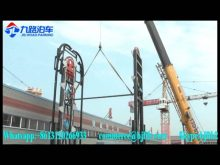 Vertical car Parking system installation video Jiu-Road/ smart stereo garage