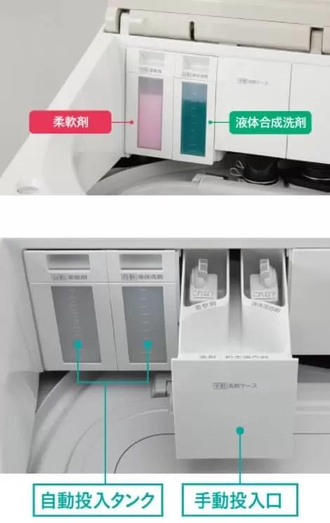 パナソニック タテ型洗濯乾燥機 2020