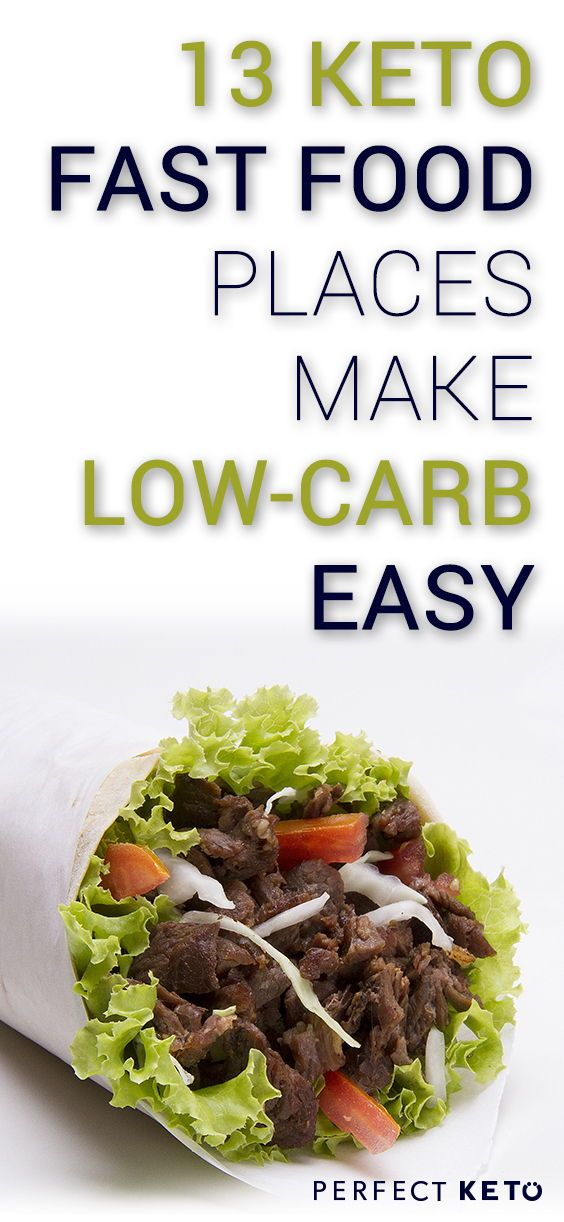 14 Fast Foods You Can Eat on a Low-Carb Diet