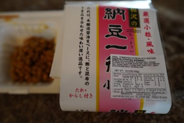 keto friendly Natto