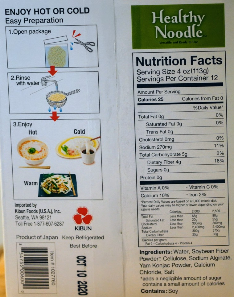 Costco-noodle-ingredients