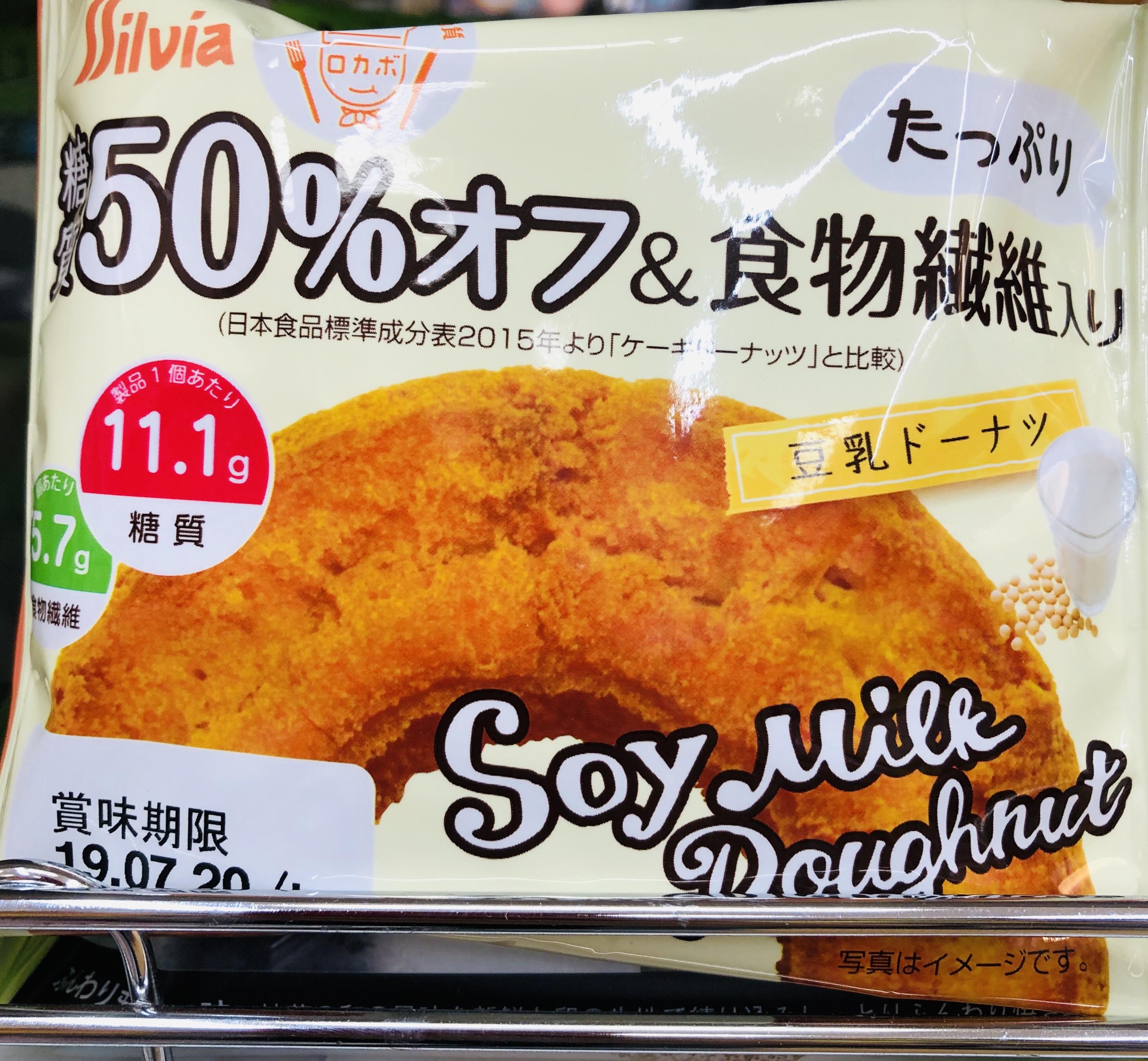 【100均のおすすめ商品】糖質低めな高コスパおやつ12選!