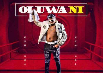 Swagg – Oluwa Ni