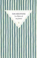 <b>Les boites de ma femme</b> de EUN Hee-Kyung Zulma, 2009 Traduction de  Lee Hye-young et Pierrick Miccottis