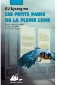 <b>Les petits pains de la pleine lune</b> de GU Byeong-mo Traduit par Lee Yeong-hee et Françoise Nagel Editions Picquier Jeunesse