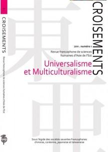 universalisme_et_culturalisme