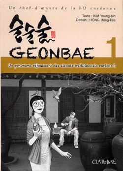 Geonbae, Manwha de KIM Young-bin & HONG Dong-kee, éditions Clair de Lune - Keulmadang