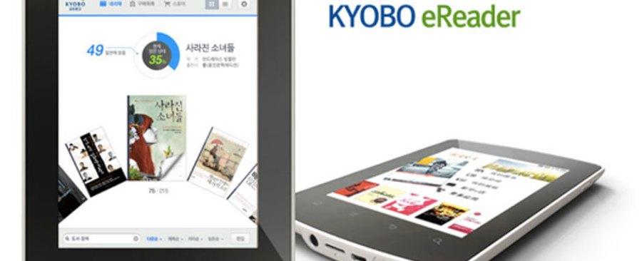 kyobo-e-reader