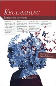 Keulmadang n°2 - Rêveries et déambulations Decrescenzo éditeurs