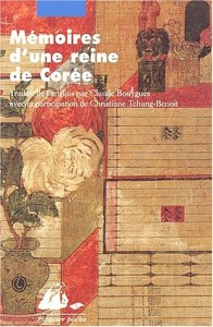 memoire reine coree