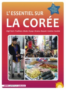 japan_lifestyle_-_hors-serie_n_7_l_essentiel_sur_la_coree_1267